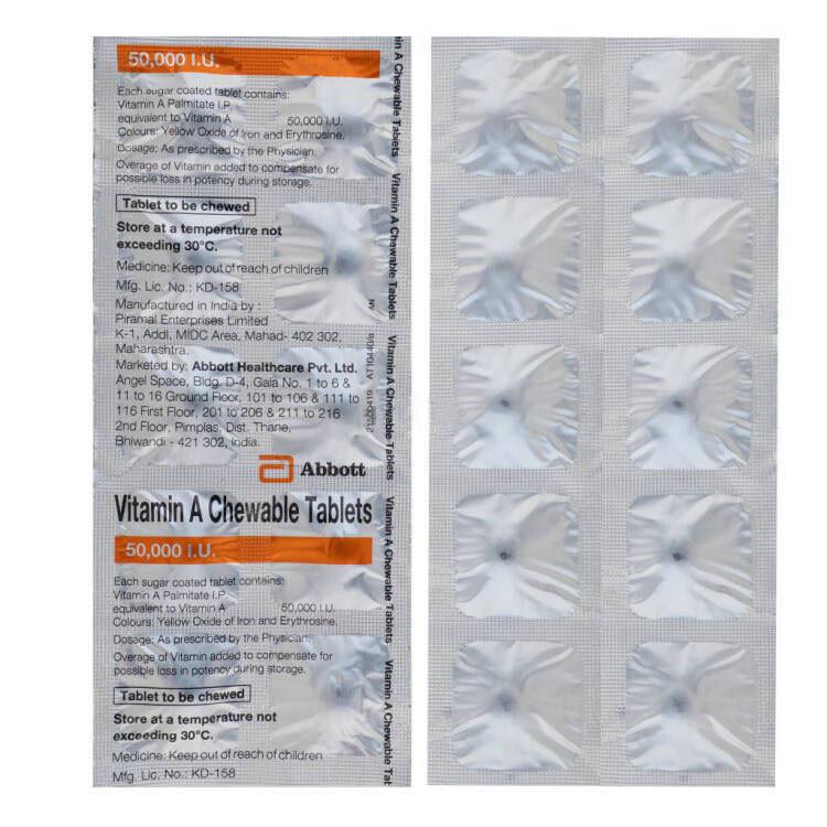 Витамин А  (Vitamin A Chewable Tablet)