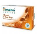 Мыло Увлажняющее с экстрактом Миндаля Himalaya Almond Soap