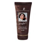 Шоколадная восстанавливающая маска Chocolate Rejuvenating Mask Shahnaz Husain
