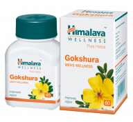 Аюрведическое средство для мужчин Гокшура Himalaya Gokshura