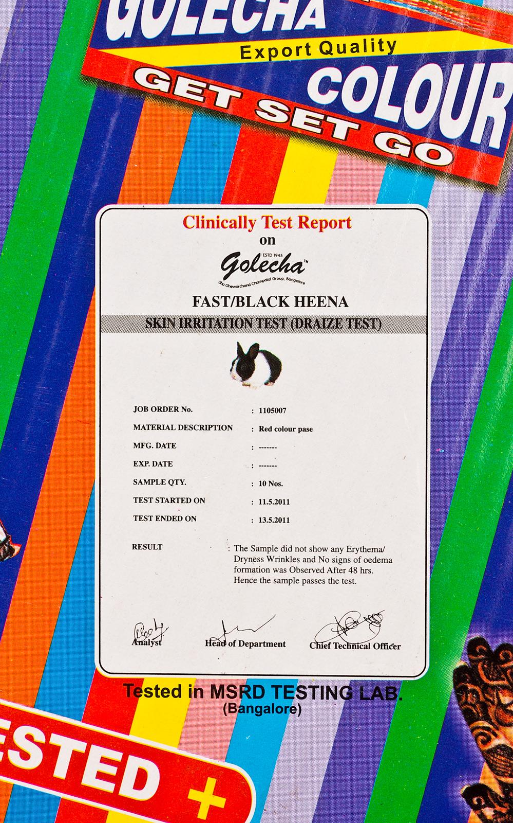 Сертификат на цветную хну
