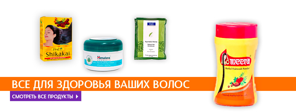 Biotique discount coupon